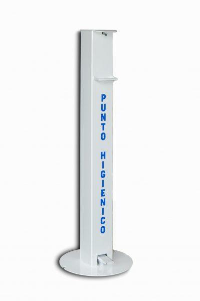 Dispensador de 1L con pedal blanco