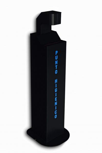 Dispensador de 5L automático negro
